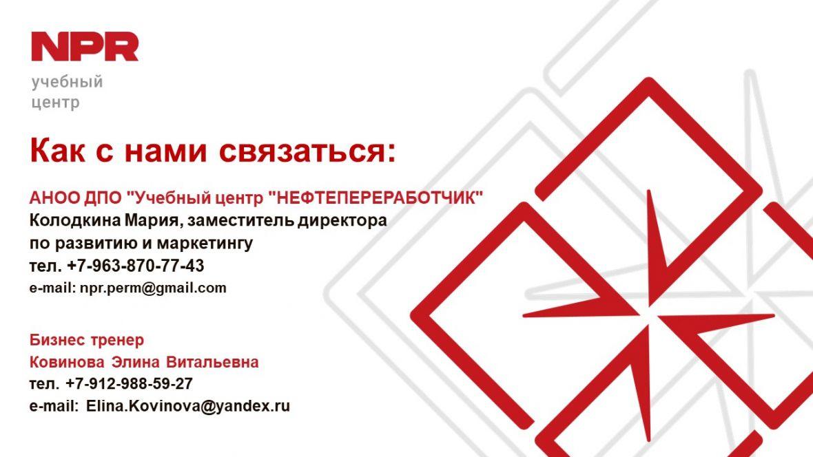 c_1180_664_16777215_00_images_prz_slide12.jpg