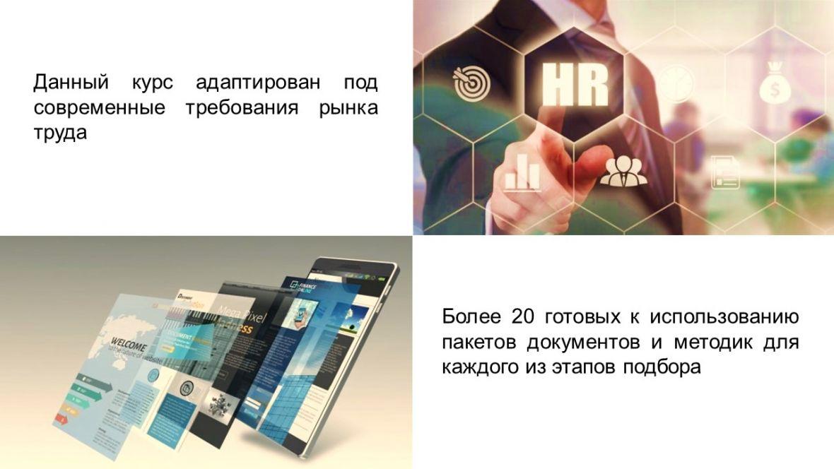 c_1180_664_16777215_00_images_prz_slide2.jpg